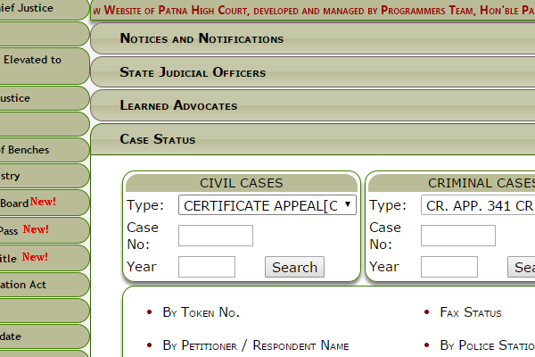how to know high court case status