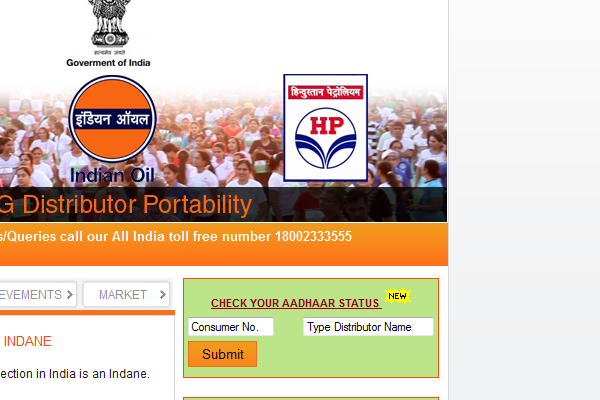 Goto 'check your Aadhaar Status' section on right side of Indane website.